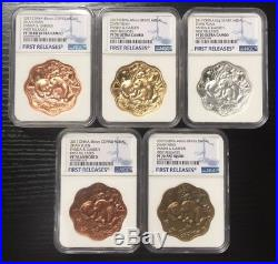 5PC NGC PF70 2017 Panda Garden Panda Coin Medal set Scallop First release 99set