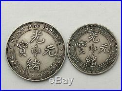 A set of, 1889 China Silver Dollar, Guang Xu Guangdong province Coin, 100% silver