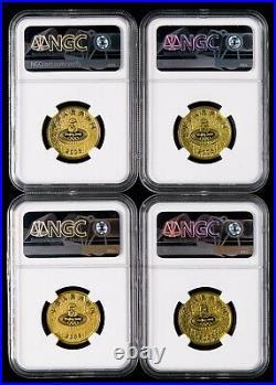A set of 8 pieces 2008 Proof China Yuan Beijing olympics, NGC PF68UC, China coin