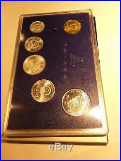 Bank of China 1997 Official Mint Set of 6 Coins, BU