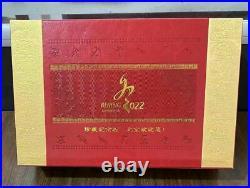 Beijing 2022 Winter Olympic Commemorative Banknote Emblem Coins Set