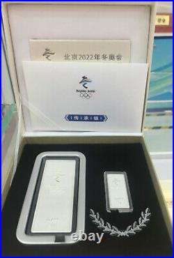 Beijing 2022 Winter Olympic Official 32g 999 Sterling Silver Bar Coin Set