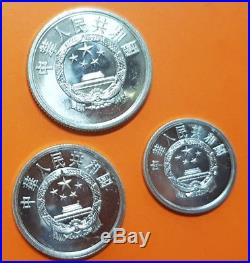 CHINA 1984 PROOF 7 COINS + MEDAL Year of the Rat RARE Without Shenyang Mint Set