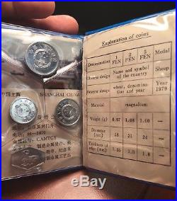 China 1979 Peoples Republic 4 Coin Mint Set Free Shipping