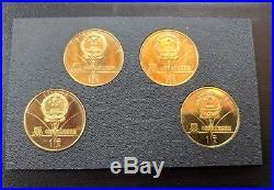 China 1980 Olympic Games 4 Brass Yuan Coins Set, Lake Placid Winter