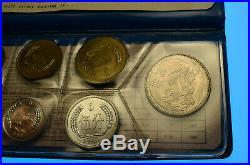 China 1980 Set 1 Yuan 1 2 5 Fen Jiao Coins Great Wall 1980