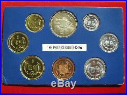 China 1981, Kursmünzensatz KMS (Chinese Circulating Coin), Proof Set