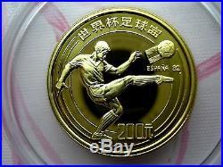 China 1982, 250 Yuan, XII. Fussball-WM Spanien, 6x Gold Coin Proof Set, org. TOP