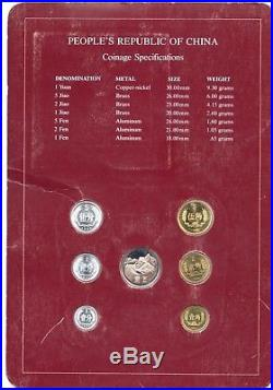China 1982 Proof Mint Sets (7 Coins)