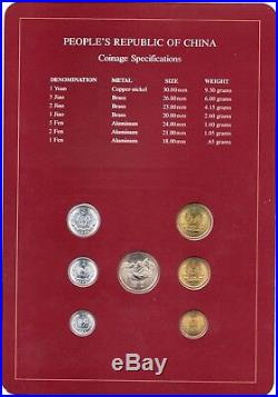 China 1982 and 1981 Mix Mint Sets (7 Coins)