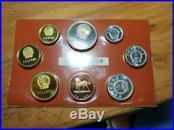 China 1982 proof coin set shanghai mint