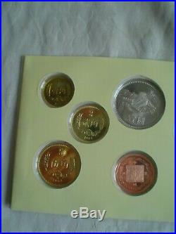 China 1983 Year of the Pig 8 Coin Proof Set with medal, Very Rare