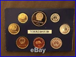China 1984 Chinese Proof Coins Set With Metal By Shanghai Mint Very Rare