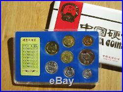 China 1984, Kursmünzensatz KMS (Chinese Circulating Coin), Proof Set