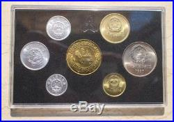 China 1985 Great Wall Coins Set (With Dragon Medal)
