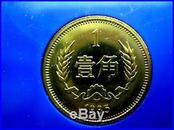 China 1985, Kursmünze KMS (Chinese Circulating Coin, Great Wall), Proof set