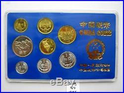 China 1985, Kursmünzensatz KMS (Chinese Circulating Coin), Proof Set