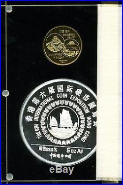 China 1987 1 oz Gold Tong Tong & 5 oz Silver Hong Kong Proof Panda Oriental Set