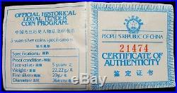 China 1987 Culture & History 5 Yuan Siver 4 Coin Set Original box + COA 21474