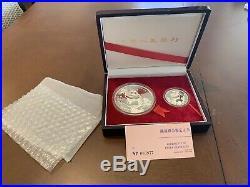 China 1987 Panda 10,50 Yuan 1oz+5oz Set of 2 In Wooden Box, Silver Coins, Rare