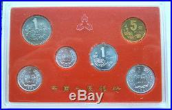 China 1991 Original Case Box Official Mint Set of 6 Coins, BU