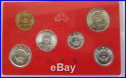 China 1991 Original Case Box Official Mint Set of 6 Coins, BU Rare