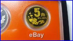 China 1991, Proof Coins Mint Set with Original Case Box 1 Yuan, 1/5Jaio, 1,2,5F