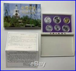 China 1992 Currency Coins Set Complete 6 Coins (Proof)