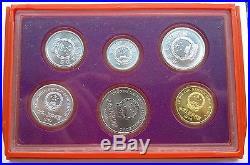 China 1992 Original Case Box Official Mint Set of 6 Coins, BU