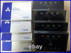 China 1993 2000 Coins Mint Set (1,2,5Fen, 1&5Jiao, 1Yuan) with Original Case Box