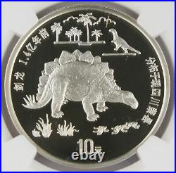 China 1995 Dinosaur PTERODACTYLUS & STEGOSAURUS Silver 2 Coin Set NGC PF69 PF68