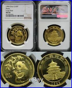 China 1995 Panda 5 Gold Coin SET NGC 6369