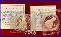 China 1996 Kwan Yin 2 pcs 1/2 oz silver coin set