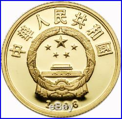 China 1996 Silk Road (Secoind Set) 1/3 oz Gold Proof Coin