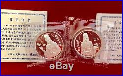 China 1997 Kwan Yin 2 pcs 1/2 oz silver coin set