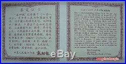 China 1999 1oz silver coin 8-pc set the rhapsody on the goddess of river luo