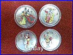 China 1999 Colored 4 Pcs of 1oz Silver Coins Set Peking Opera (1st Issue)