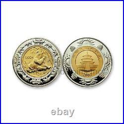 China 2007 Panda Prestige Bi-Metal 4pc Gold and Silver Proof Coins Set SKU# 7706