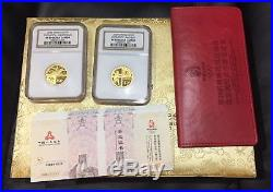China 2008 Beijing Olympic Gold & Silver 6 Coin Set. Gold is NGC PF70