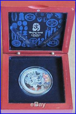 China 2008 Series 3 Olympic 99.9% Silver 4 Coin Proof Set (S10Y)