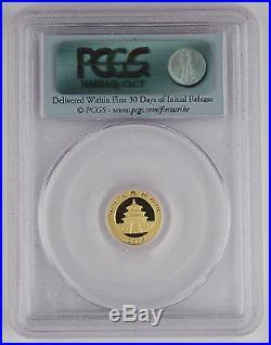 China 2010 Panda 1.9 Oz AGW Gold 5 Coin Prestige Set PCGS MS70 First Strike GEM