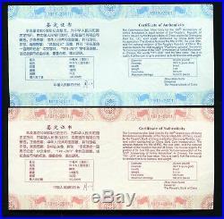 China 2011 100th Anni. Xinhai Revolution Gold and Silver Coins Set