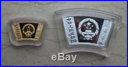 China 2012 Dragon Fan-shaped Gold and Silver Coins Set