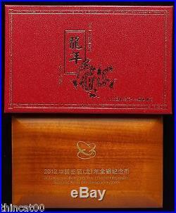 China 2012 Dragon Gold And Silver Coins Set China Coin Set