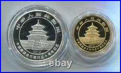 China 2012 Gold + Silver Coins Set 30th Anni. Of Issuance of Panda Gold Coin