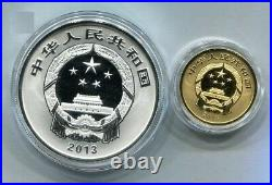 China 2013 Gold + Silver Coins Set The Chinese Bronze Ware (2nd)