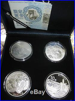 China 2013 One Set (4 Pieces of 1oz Silver Coins) World Heritage Huangshan