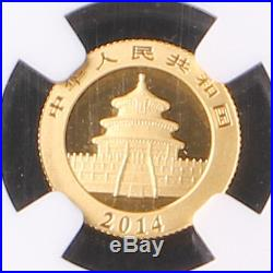 China 2014 5 Gold coins 1.9oz PANDA SET NGC MS 70 Early First Release