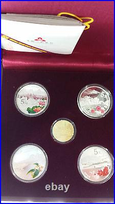 China 2014 Gold and Silver Coins Set World Heritage West Lake