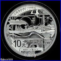 China 2015 Silver Coins Set 150th Anniversary of Jiangnan Shipyard